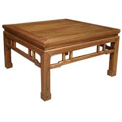 Table basse en orme 80 x 80 x H45 cm
